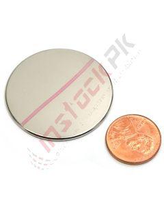 "Super Strong Neodymium N45 Disk Magnet 1.5"" x 1/16"""