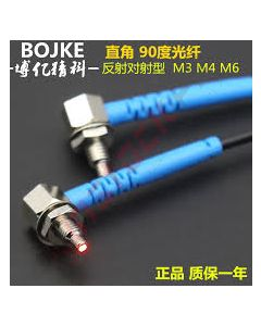 BOJKE: Anti-shooting Optical Fiber Sensor Amplifier Elbow