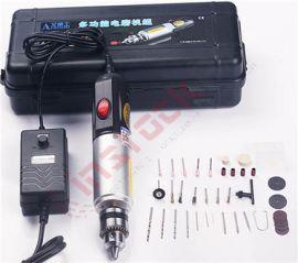 Multipurpose Mini Handheld Drill Machine A-302
